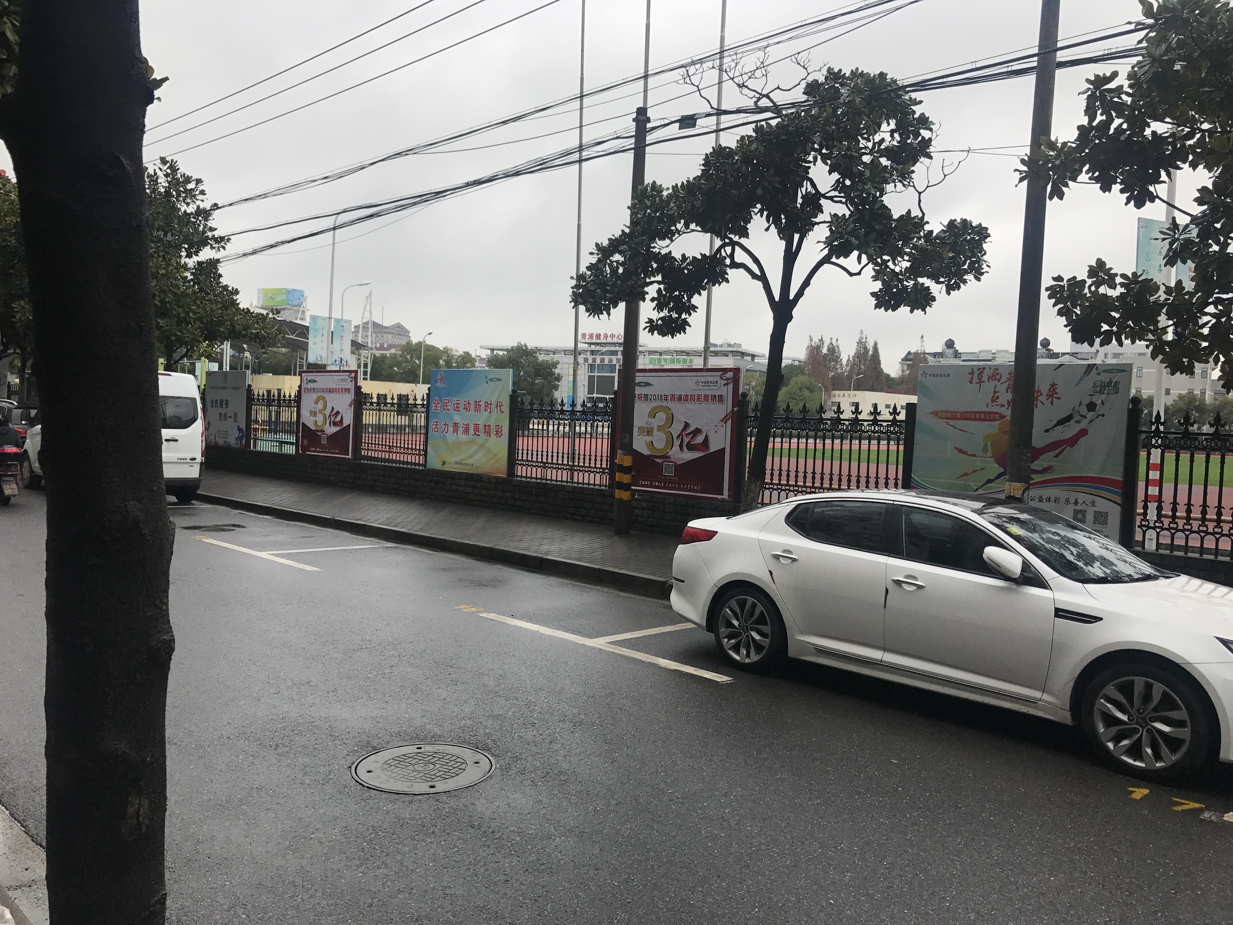 体彩竞彩标志_上海体彩网 - 详细页